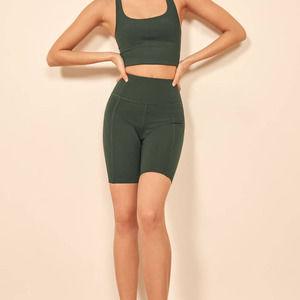 Girlfriend Collective Green Biker Shorts